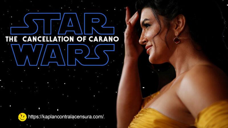 Gina Carano cancelación